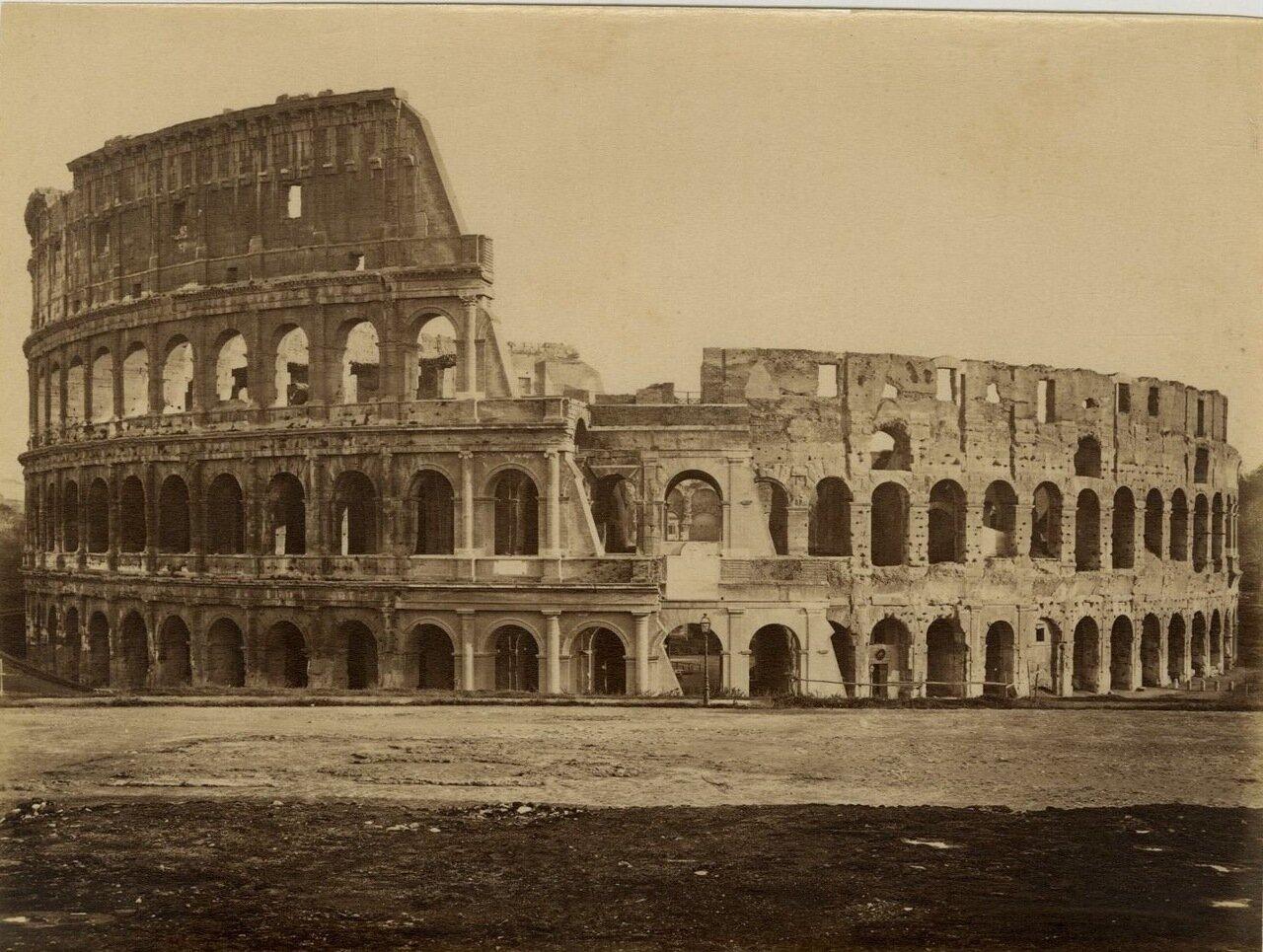 Колизей. 1870