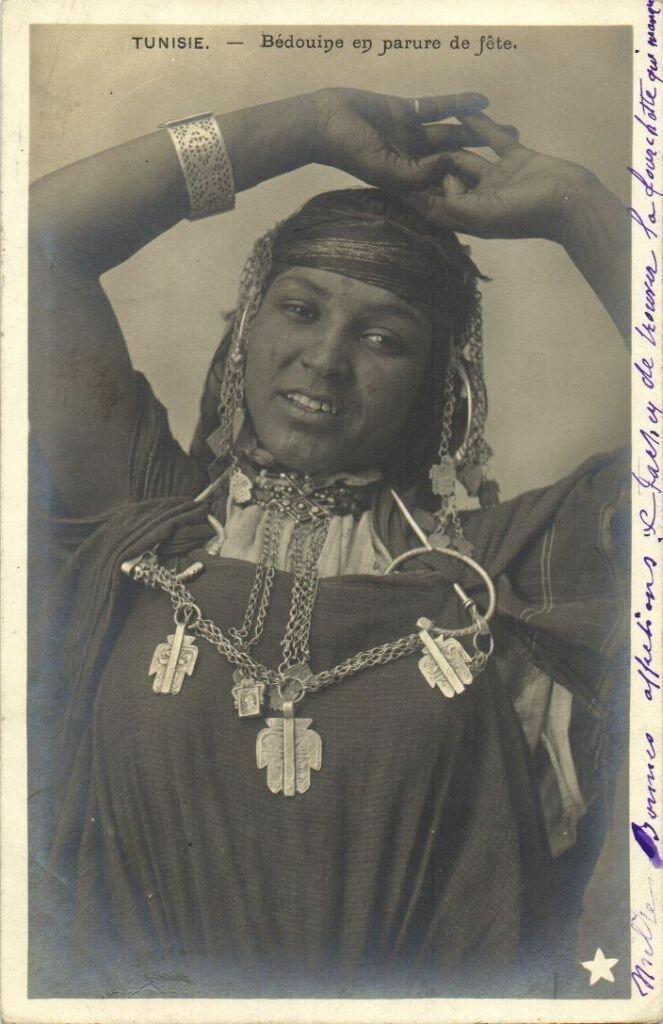 Бедуинка с украшениями