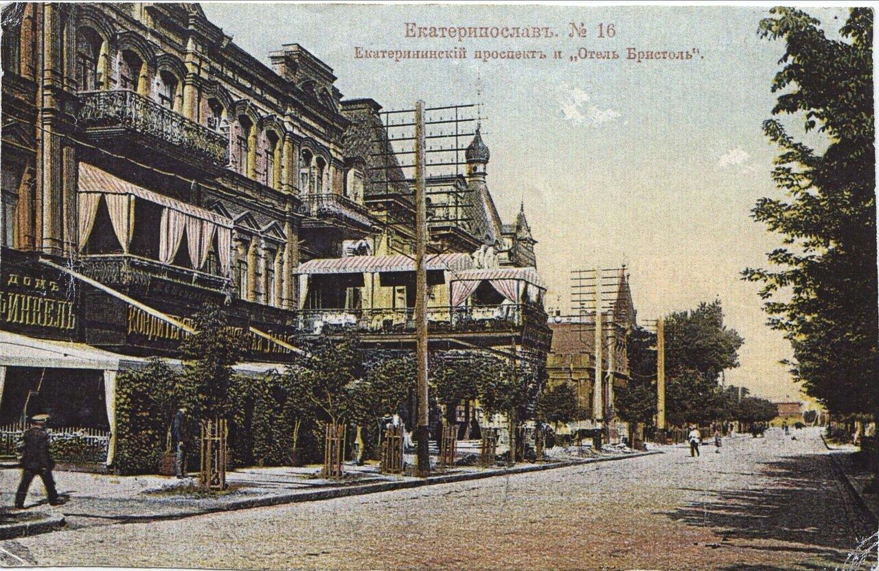 Екатерининский проспект и Отель Бристоль