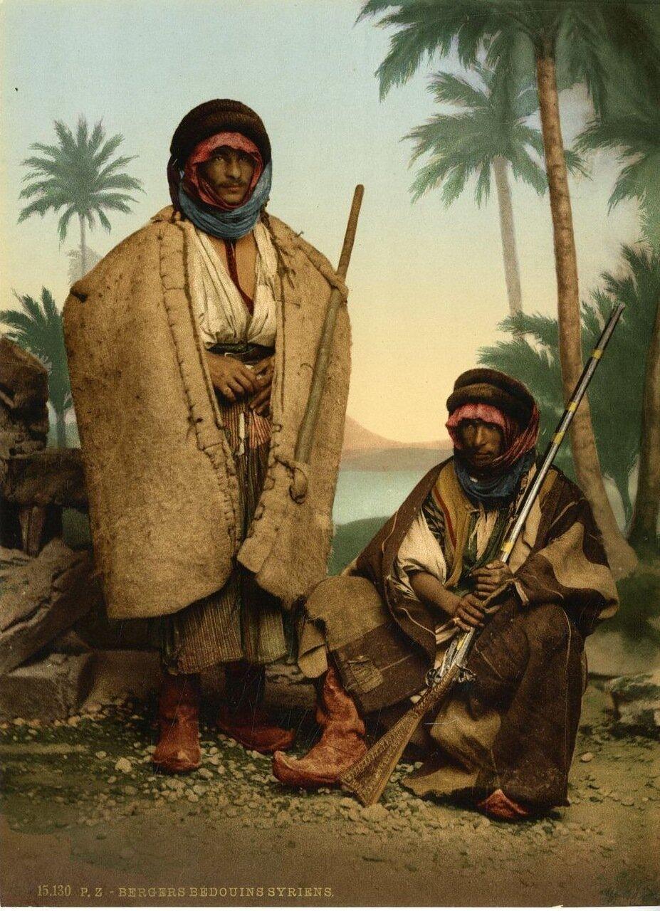 Бедуины пастухи