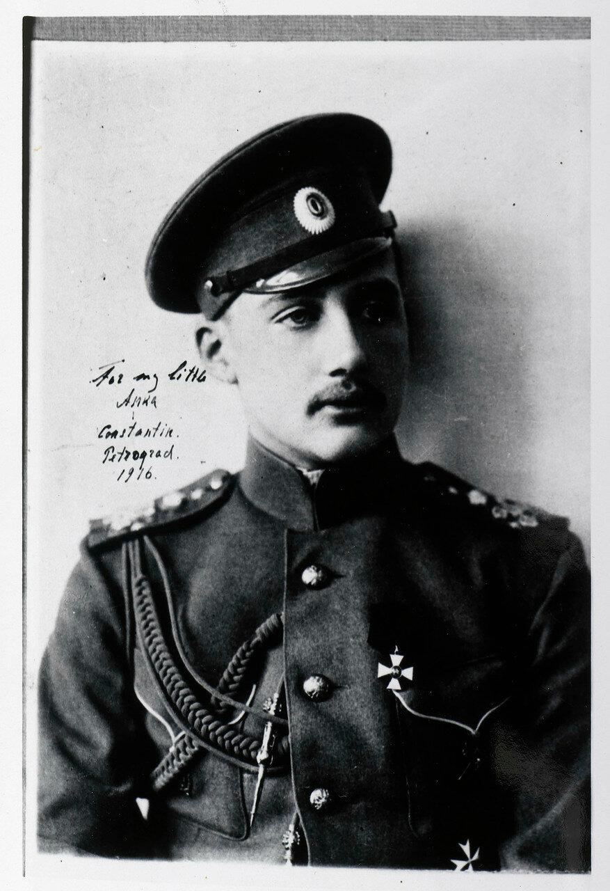 1916. Князь Константин Константинович (1891-1918)