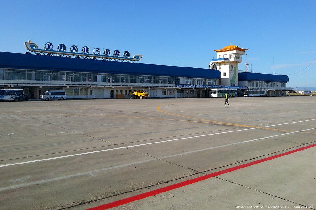 повседневной носки аэропорт байкал улан удэ месяц