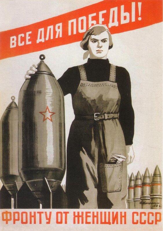 Русская девушка брызжет фото 525-185