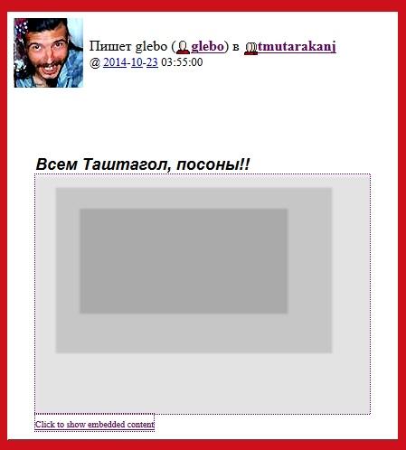 Мальцев Глеб,  Гимн Таштагола