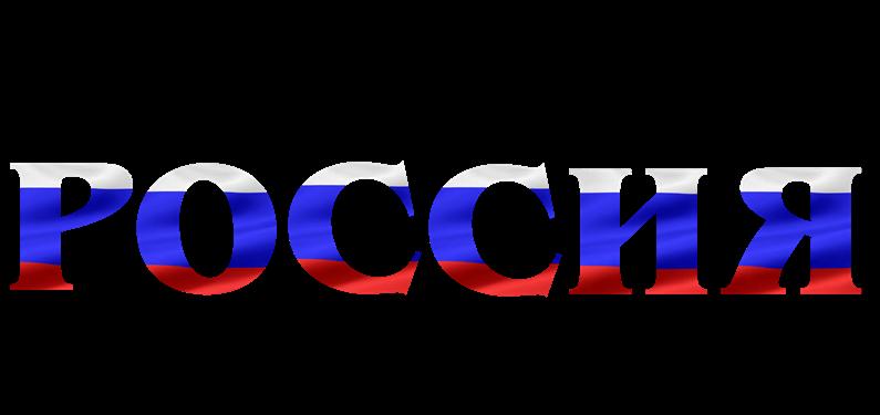 https://img-fotki.yandex.ru/get/6741/122427559.35/0_a641f_a060fe5a_orig