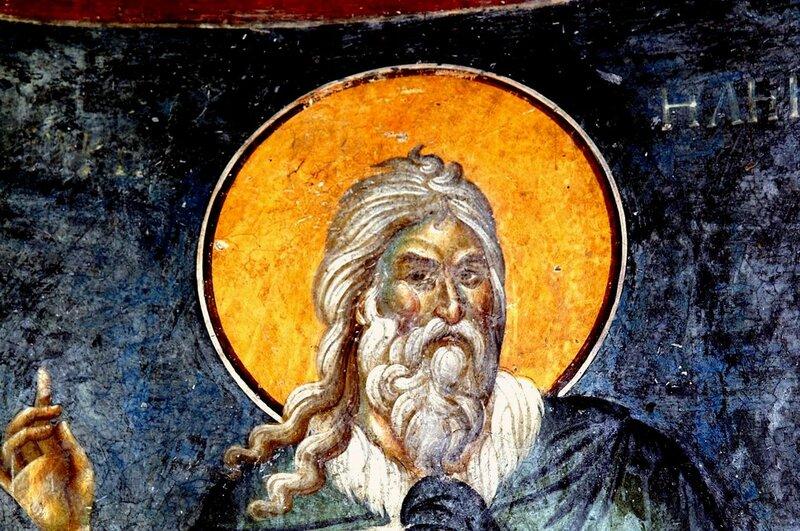 Святой Пророк Илия. Фреска церкви Святых Иоакима и Анны (Королевской церкви) в монастыре Студеница, Сербия. 1314 год. Фрагмент.