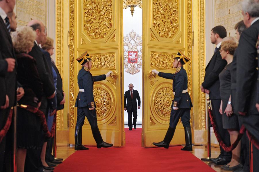 Путин и власть.png