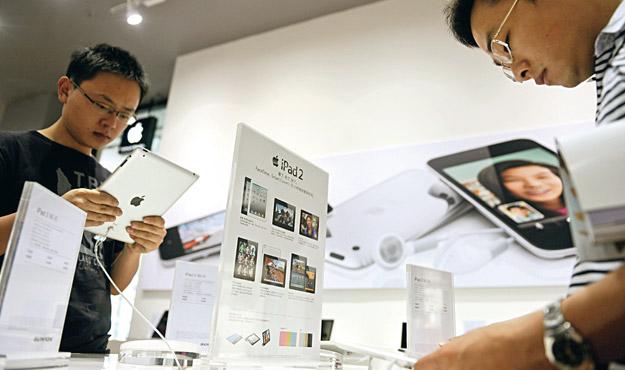 Провал продажи «айфонов» на китайском рынке подкосил Apple