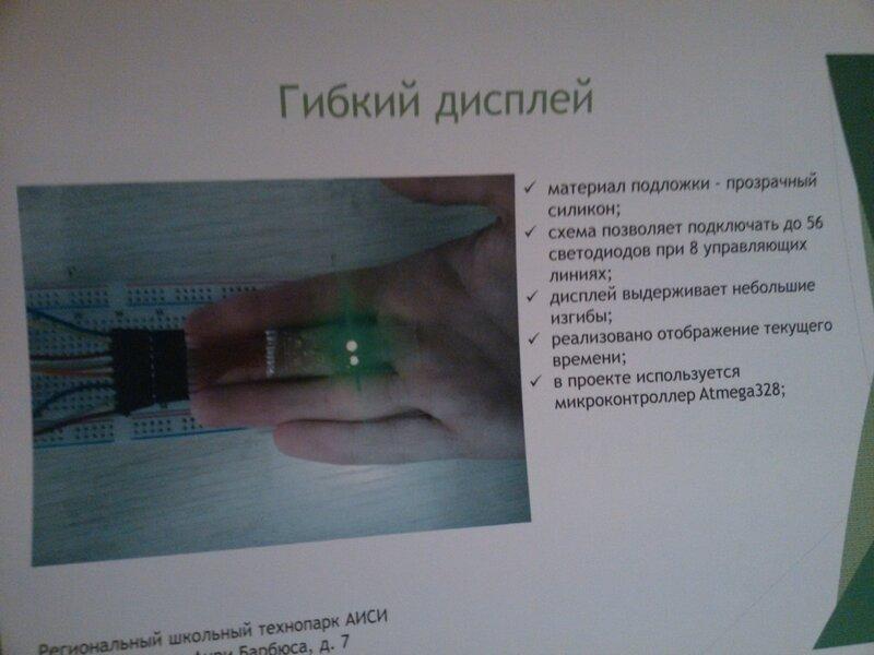 Астрахань-проекты-03.jpg