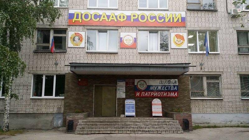 Андрей Гурьев в Клубе ДОСААФ-01.jpg