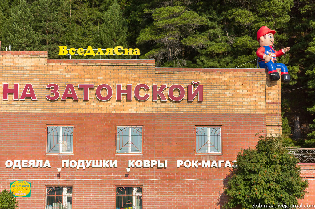 Ханты-Мансийск. День.