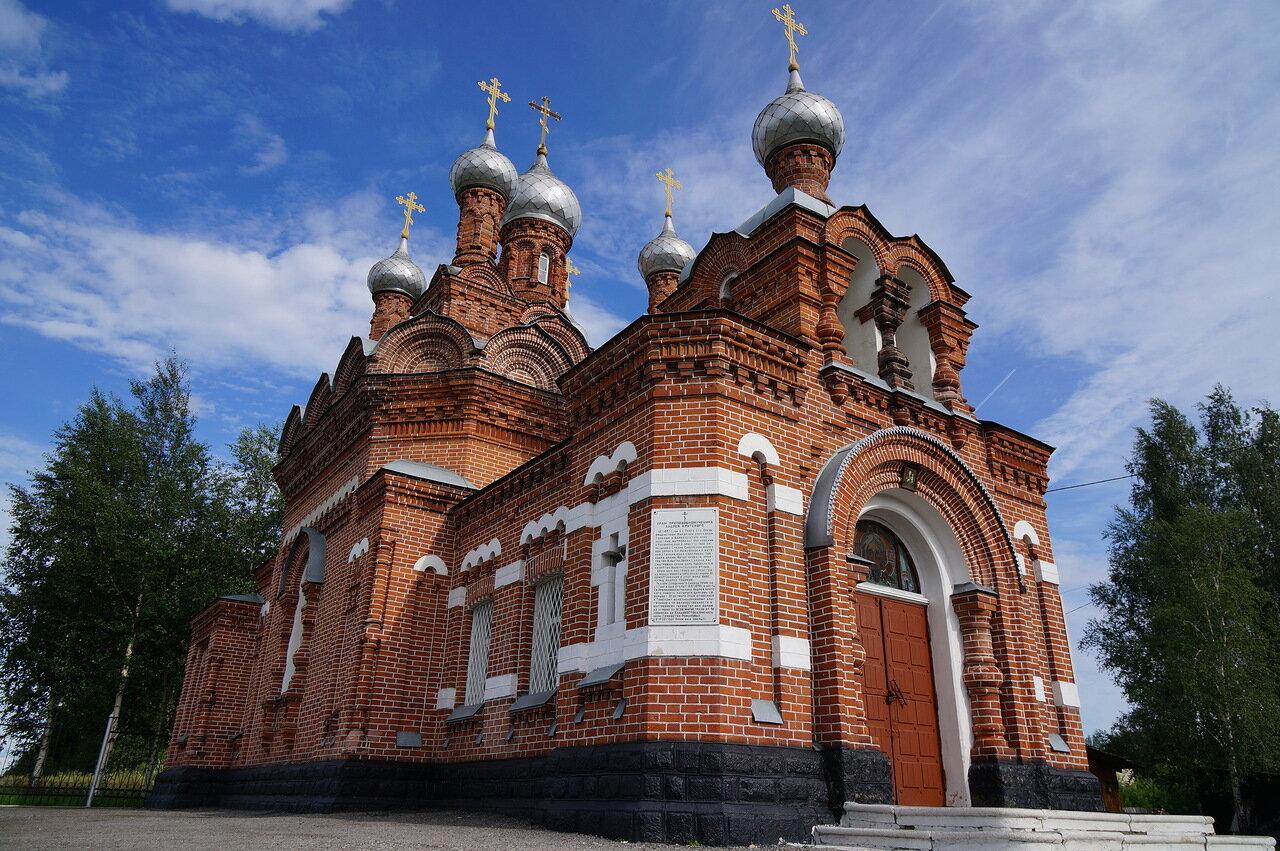 операции город тайга кемеровская область фото позволяет