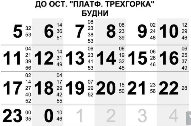 Снимок экрана 2015-10-01 в 20.05.35.png