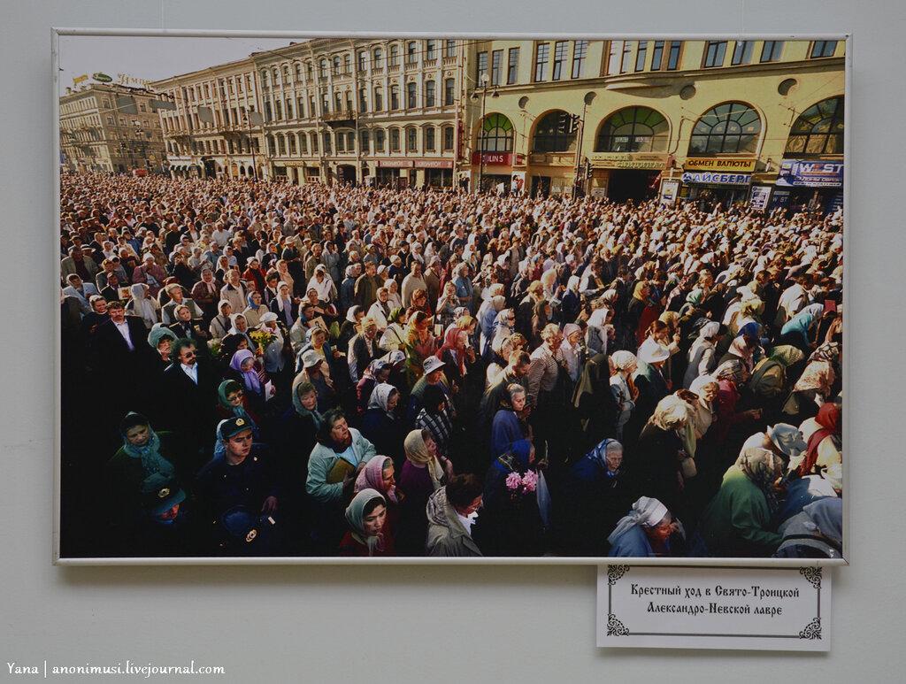 Фотовыставка: Свято-Троицкая Александро-Невская лавра. Гомель