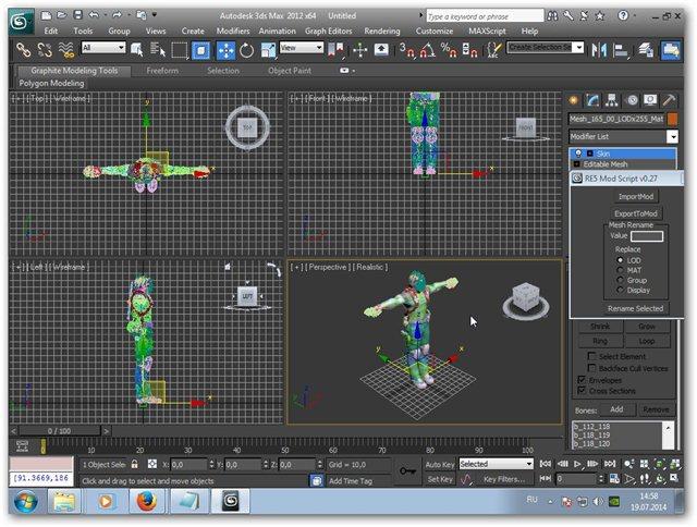 Руководство по замене моделей Resident Evil 5 0_11a99d_2d1b2b78_orig