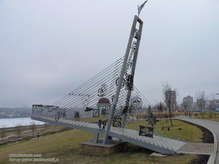 Донецк-2.jpg