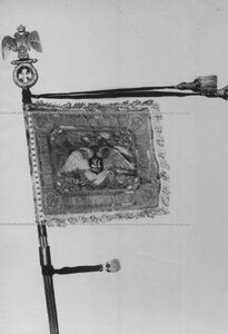 Знамя конвоя периода правления Александра II (оборотная сторона).