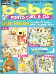 Журнал Bebe Ponto Cruz & Cia No.16