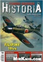Журнал Technika Wojskowa Historia №6 2014