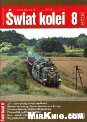 Журнал Swiat Kolei 2008-08