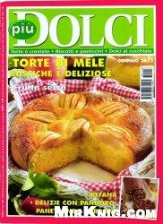 Журнал Piu Dolci (Gennaio 2013)