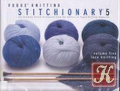 Книга Vogue Knitting Stitchionary Volume Five: Lace Knitting