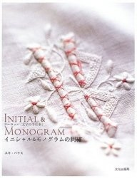 Книга Initial & Monogram Embroidery