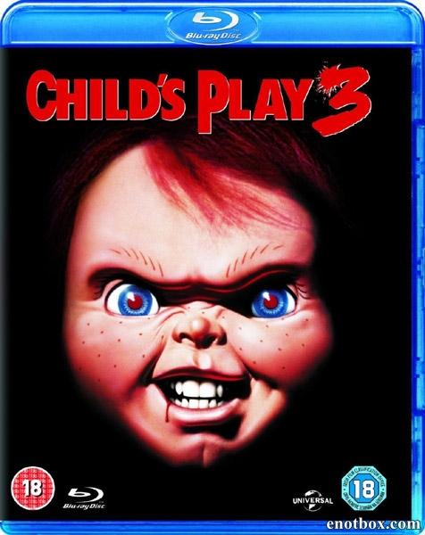 Детские игры 3 / Child's Play 3 (1991/HDRip)