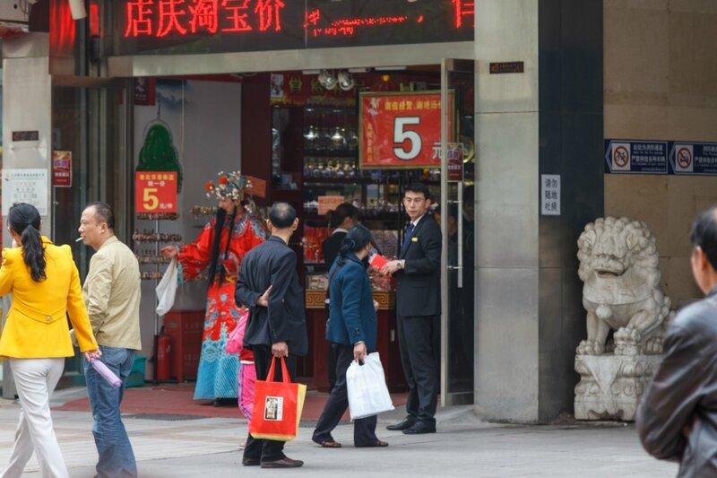 Зазывалы, улица Ванфуцзин, Пекин