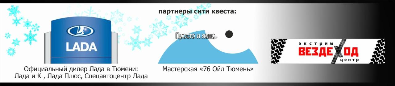 Хочешь комплект новеньких зимних шин? «Авторадио» дарит!  2