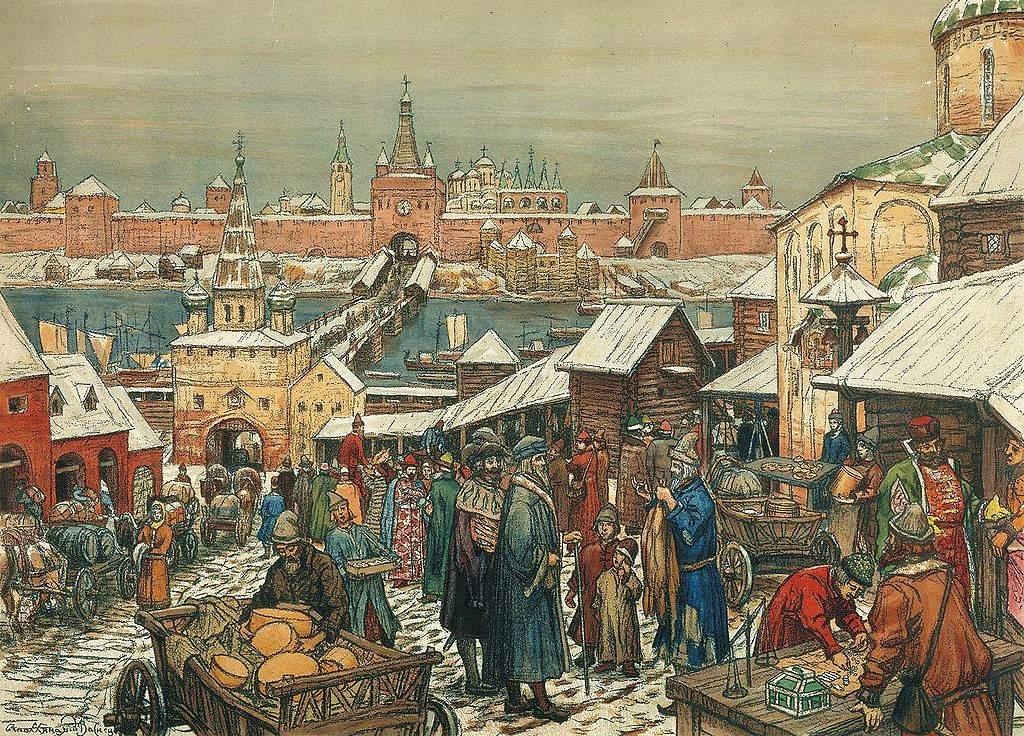 Город Великий Новгород