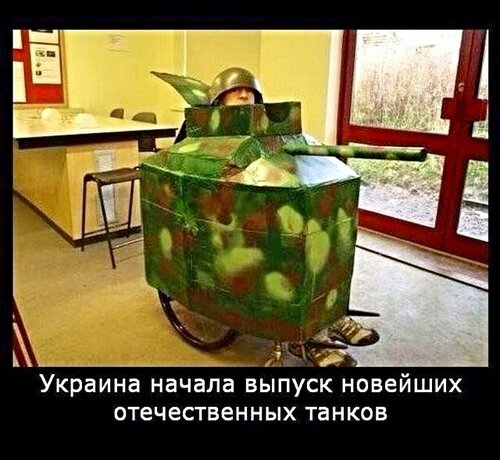 Украина начала выпуск новейших  отечественных танков
