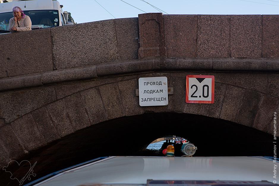 Казанский мост проход лодок запрещен