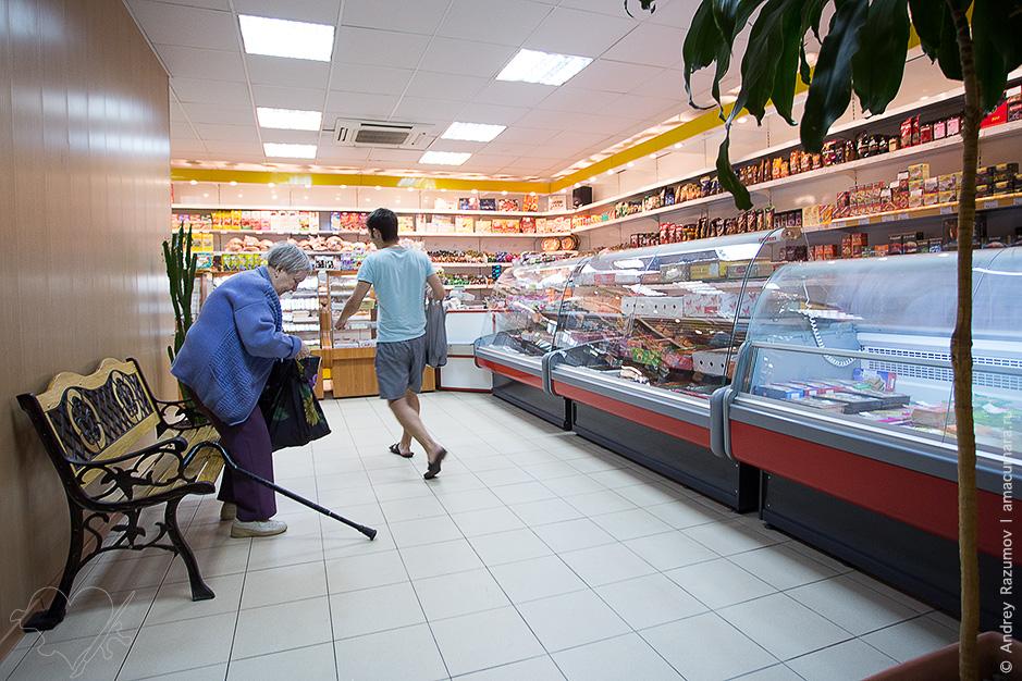 Магазин на Канонерском острове