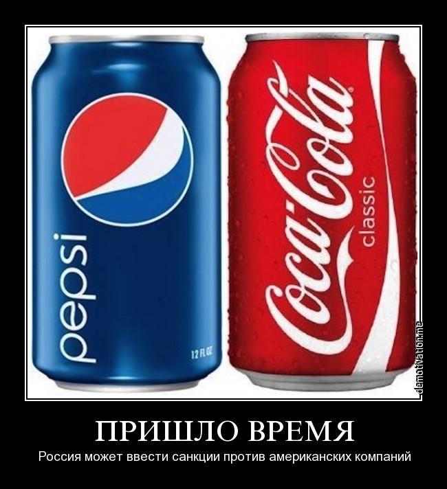 Россия может ввести санкции против американских компаний