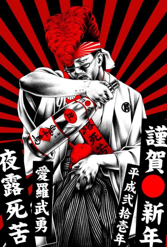 Сумасшедшие рисунки японского художника Shohei Otomo (44)