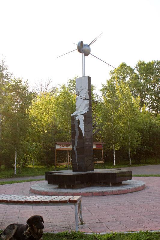 Мемориал Чернобыльцам