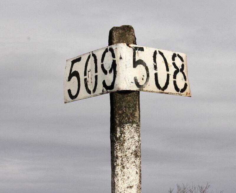 Столб 508-509 км