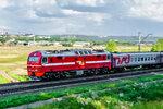 Электровоз ЭП2К-069 с поездом