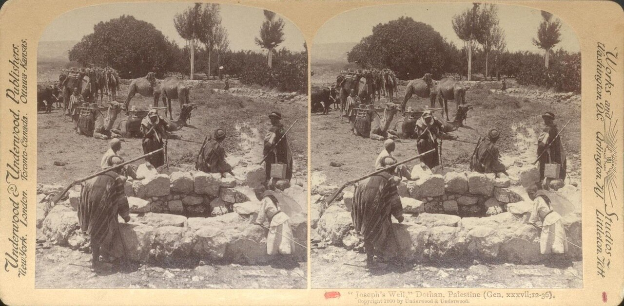 Дофан. Колодец Иосифа. 1900