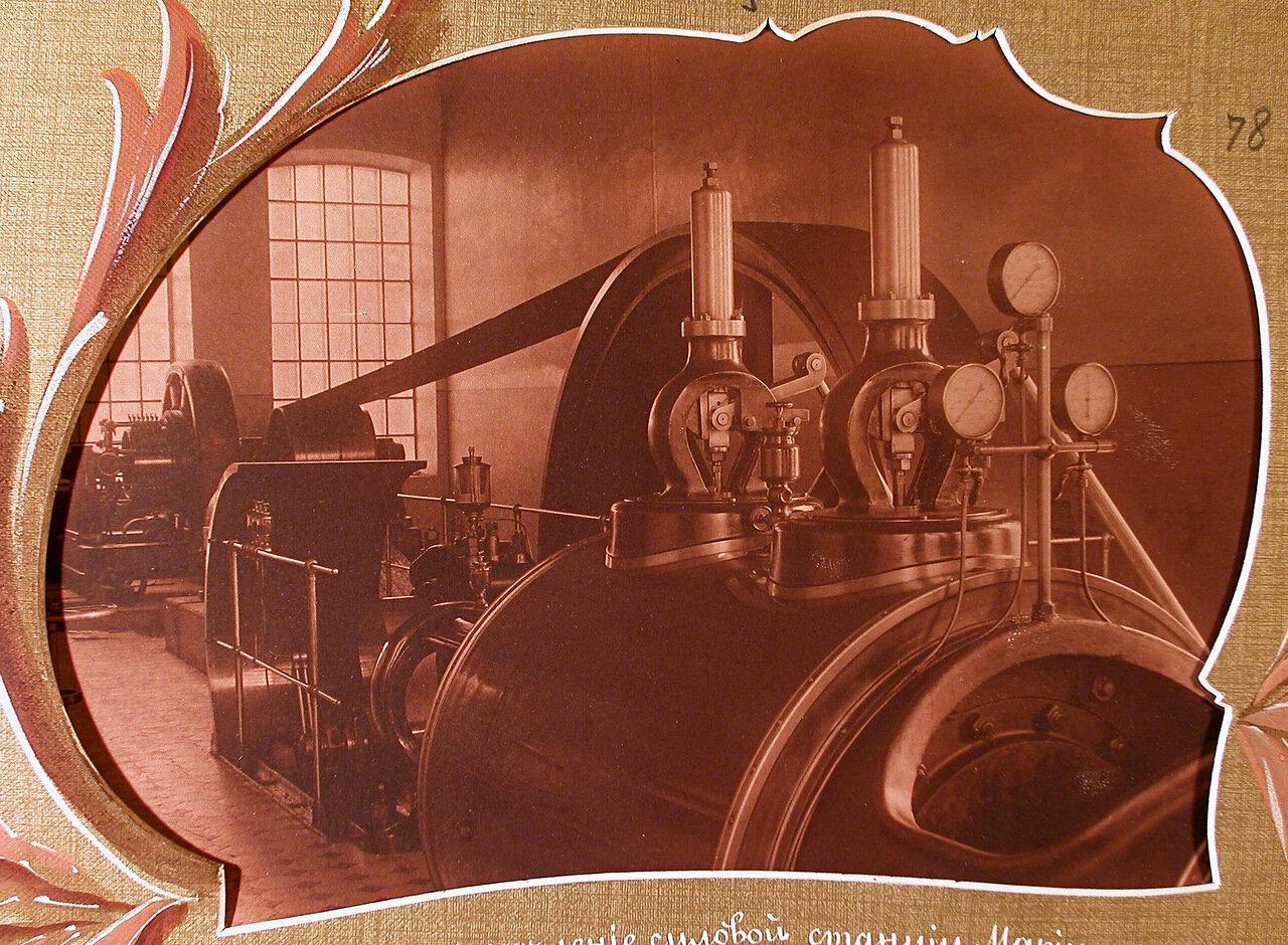 Машинное отделение силовой станции Мариинского машиностроительного завода