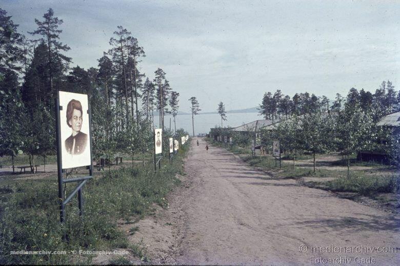 1970. 06. В пионерском лагере