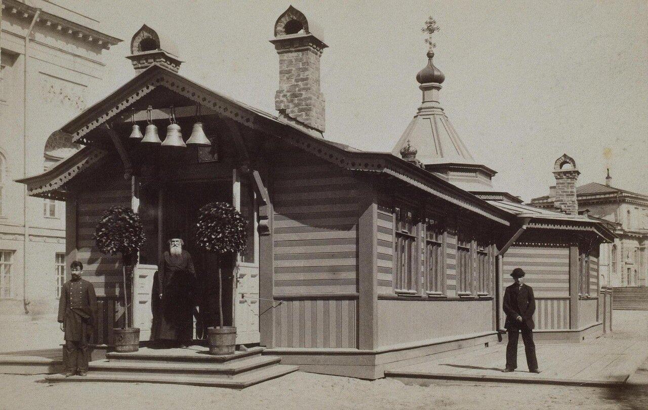 Временная часовня на Екатерининском канале. 1885