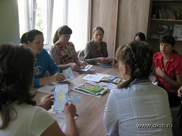 Консультация молодым мамам_Рубцовск.jpg