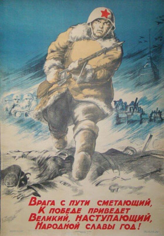 новый год, убей немца, как русские немцев били, как немцы мерзли от морозов
