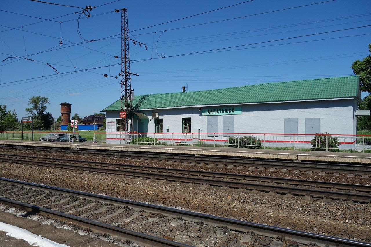 старая добрая вывеска на станции Алпатьево Мск ЖД