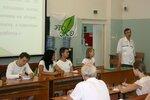 29-30 июня, Тольятти.  Экологическое турне ЭТОЭКО