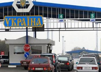 РМ сможет экспортировать товары на Украину без дополнительных издержек