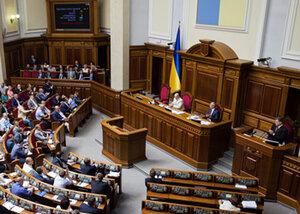 Граждан Украины обязали отдавать 1,5% зарплат на армию