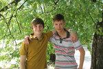 Летний лагерь Дубравушка - 2014, V смена